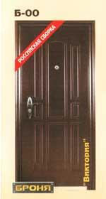 стальная дверь броня: модель-Виктория