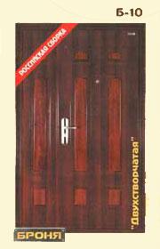 стальная дверь броня: модель-Двухстворчатая