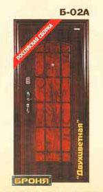 стальная дверь броня: модель-Двухцветная