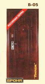 стальная дверь броня: модель-Имидж
