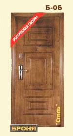железные двери броня в клину