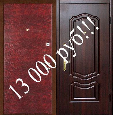 железные двери в г фрязино