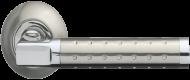 Eridan - матовый никель